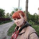 Юляшка, 35 лет