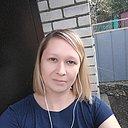 Антонина, 33 года