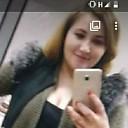 Аня, 21 год