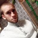 Валек, 24 года