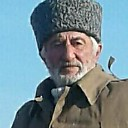 Мухтар, 66 лет