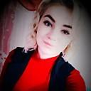Каролина, 19 лет