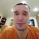 Артём, 41 год