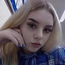 Лина, 19 лет