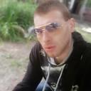 Nazario, 28 лет