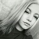 Анастасия, 18 из г. Киров.