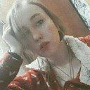 Анна, 19 из г. Хабаровск.