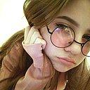 Алена, 18 из г. Москва.