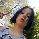Алина, 19 из г. Екатеринбург.