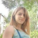 Нала Снежкова, 20 лет
