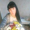 Александра, 29 лет