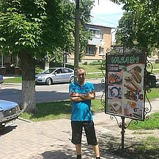 Фотография мужчины Александр, 39 лет из г. Миргород