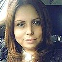 Настя, 33 года