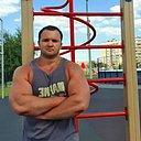 Васька, 32 года