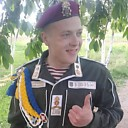 Вова, 27 лет