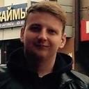 Константин, 26 лет