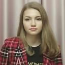 Полина, 19 лет