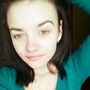 Рина, 20 лет