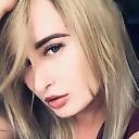 Виктория, 26 лет