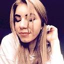 Светлана, 19 лет
