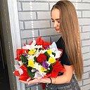 Аленка, 24 года