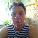 Юра, 60 лет