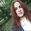 Юля, 18 лет