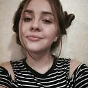 Кристина, 18 лет
