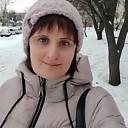 Иришка, 36 лет