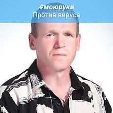 Фотография мужчины Александр, 47 лет из г. Прохладный