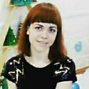 Лина, 32 года