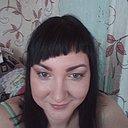 Сузанна, 32 года