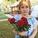 Людмила, 28 лет