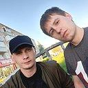 Дмитрий Егоров, 26 лет