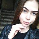 Аня, 20 лет