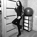 Ангелина, 38 лет