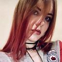 Кира, 18 лет