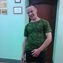 Николас, 23 года