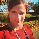 Валя Каменецкая, 25 лет