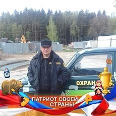 Фотография мужчины Николай, 41 год из г. Ровеньки