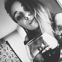 Arina, 22 года