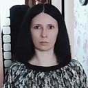 Марина, 39 лет