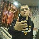 Виталий, 18 лет