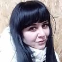 Ксения, 30 лет
