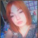 Эля, 21 год